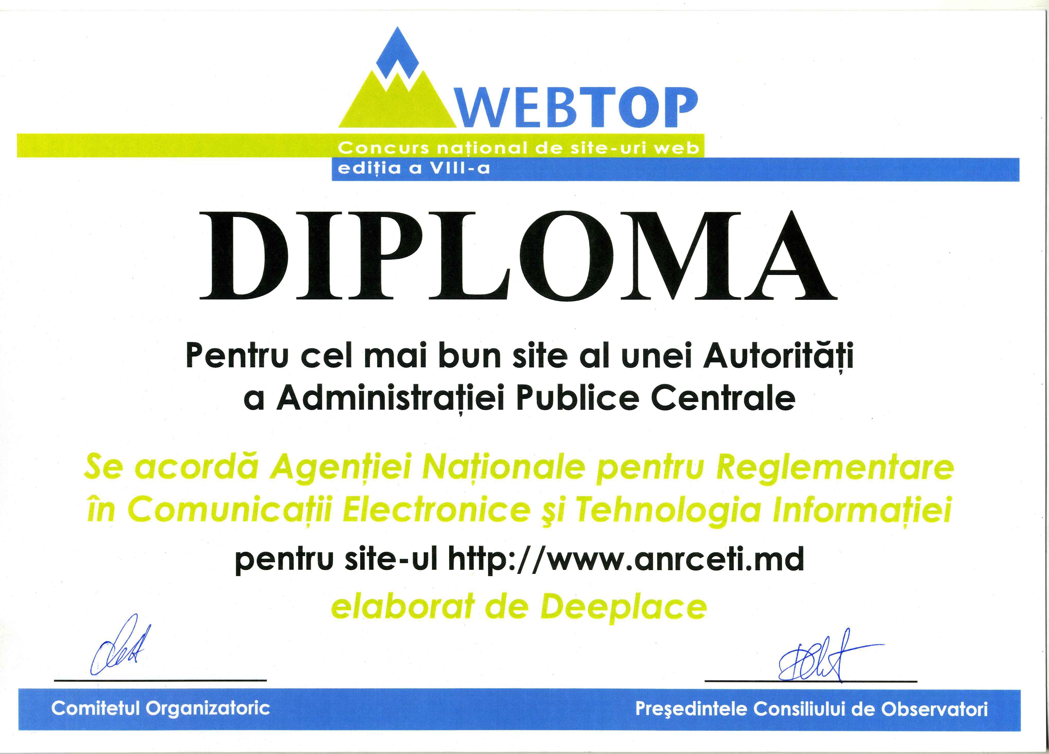 anrceti web site awarded diploma of merit at national competition   were assessed according to the criteria of compliance the requirements of the government decree no 668 of 19 06 2006 on official internet pages